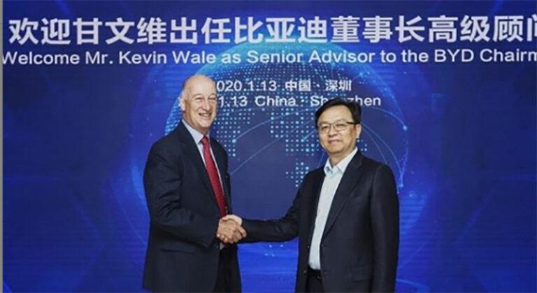 Kevin_Wale_Wang_Chuanfu